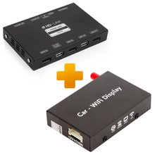 Мультимедійний комплект з HDMI та адаптером для дублювання екрана Smartphone iPhone для BMW - Короткий опис