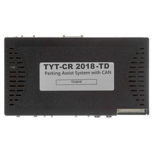 Відеоінтерфейс з LVDS входом для Toyota Camry 2018– р.в. з головним пристроєм Panasonic