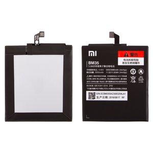 Battery BM35 compatible with Xiaomi Mi 4c, (Li-Polymer, 3.84 V, 3000 mAh)