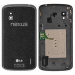 Tapa trasera para batería para celular LG E960 Nexus 4, negra
